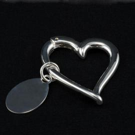 Beating Heart Key Ring